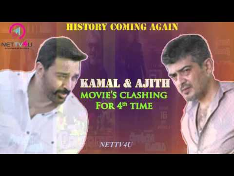 Kamal Haasan And Ajit Kumar Clash For The 4th Time