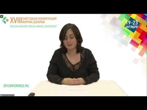 Социальное партнерство «общество-бизнес-власть» в достижении национальных целей и ЦУР ООН