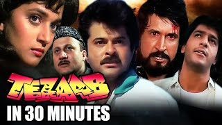Hindi Action Movie | Tezaab | Showreel | Anil Kapoor | Madhuri Dixit | Chunky Pandey