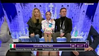 Судью на мыло и комментатора туда же - Загитова проиграла Костнер короткая программа