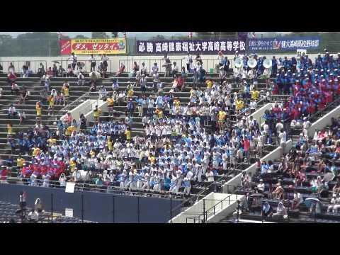 ブラバン&チア(健大高崎) 2014年高校野球選手権群馬大会 準決勝