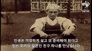 1932년 당시 검도의 모습(일제시절)