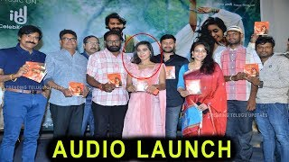 Natana Telugu Movie Audio Launch | M M Srilekha | Natana Movie Audio Launch