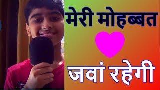 Meri Mohabbat Jawan Rahegi - Jaanwar   - YouTube