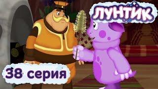 Лунтик и его друзья - 38 серия. Трубочисты