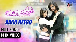 Aago Heego Song Video
