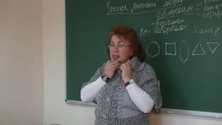 Секреты психологии. Учимся читать людей. Психолог Наталья Кучеренко. Лекция 22.