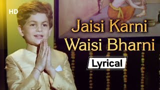 Jaisi Karni Waisi Bharni With Lyrics | Neil Nitin   - YouTube