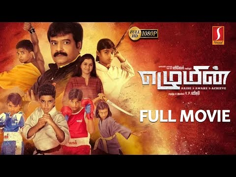 Download New Release Tamil Full Movie 2018 | Ezhumin Tamil Full Movie | New Tamil Online Movie 2018 | Full HD HD Video