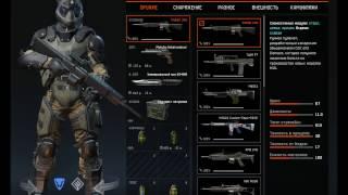 Warface Гайд: С каким оружием начать играть?