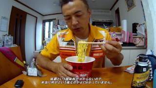 エースコック味覇ウェイパー味中華風野菜タンメンを食べてみた。
