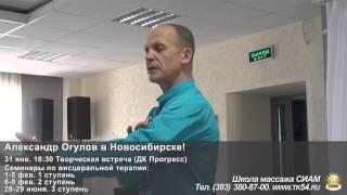 А.Т. Огулов: Живот и мозг - что у них общего?