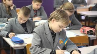 """Національний проект """"Відкритий світ"""" Харківська ЗОШ №124"""