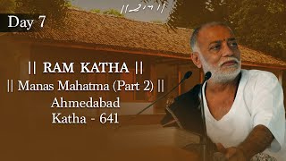 626 DAY 7 MANAS MAHATMA (PART 2) RAM KATHA MORARI BAPU AHMEDABAD SEPTEMBER 2005