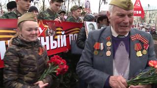 День Победы в городском округе Истра