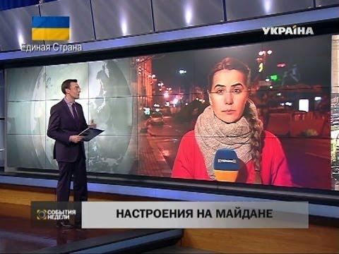 , title : 'Майдан обсуждает референдум в Крыму'
