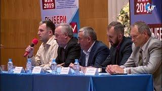 На дебатах в рамках предварительного партийного голосования на довыборы в Госдуму обсудили демографию