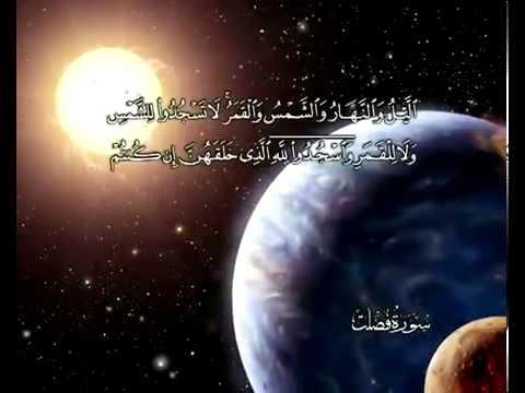 Сура Разъяснены <br>(Фуссылят) - шейх / Мухаммад Айюб -