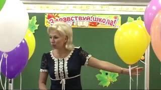 Первый наш учитель.