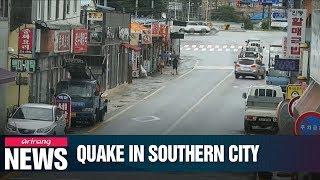 3.9 Magnitude Quake Hits Southern Sangju City, No Injuries Or Damages Reported