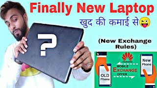 New Laptop, Phone Exchange Rules In Flipkart l My Favourite Laptop l New Laptop l