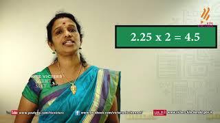Standard 8 | Mathematics | Class – 07
