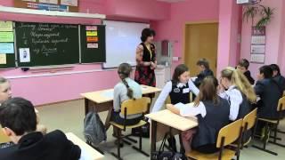 Урок истории, Горностаева_О.С., 2013