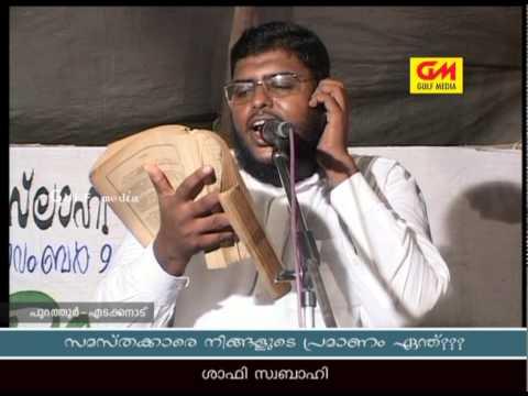 Samasthakare… DYFI Pravarthakan Anil Kumarine Ethirkan Ningalku Avakashamilla – Shafi Swabahi