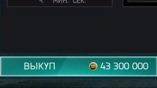 САМЫЙ ДОРОГОЙ ФУТБОЛИСТ В FIFA MOBILE!!!