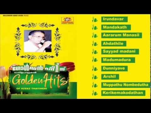 Mappilapattukal | Golden Hits Of Azeez Thayineri | Malayalam Mappila Songs | Audio Jukebox