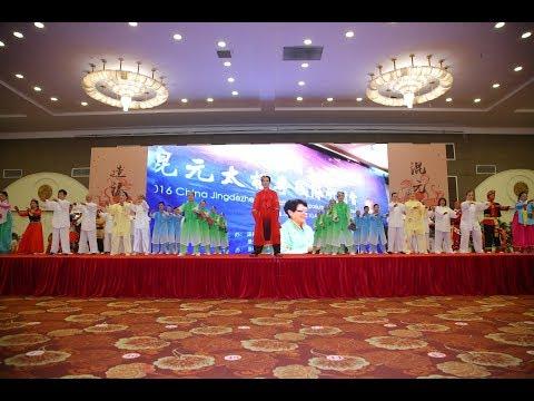 Actos inaugurales del V Congreso Internacional Hun Yuan en Beijing