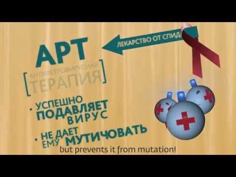 Гепатит б ц лечение