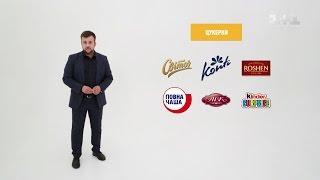 Результати перевірки шоколаду українських виробників