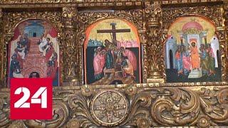 Что ждет Музей русской иконы после гибели его основателя - Россия 24