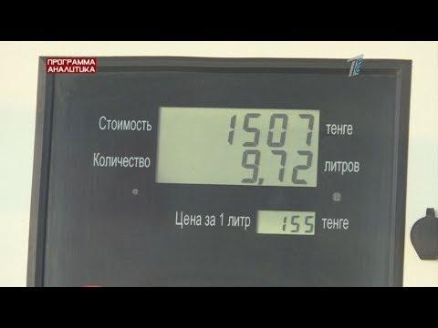 Акцизы на бензин не подорожают. До конца года…