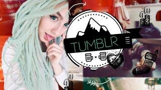 Крутые Tumblr идеи для комнаты DIY✨🌲 Небольшой Room Tour | Тамблер | Тумблер