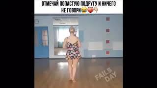Топ Приколы за 2018