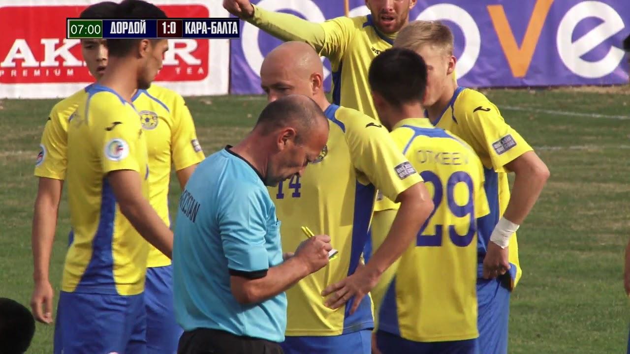 Топ-Лига-2017. Матч#58 Дордой – Кара-Балта 5:1