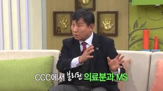 [C채널] 힐링토크 회복 109회 - 복음의사 이건오 장로 하이라이트