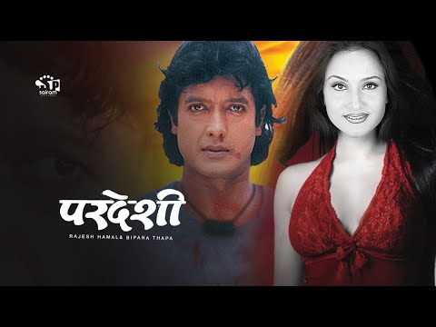 Pardeshi | Nepali Movie