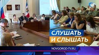 Бюджет Новгородской области за 2018 год прошел проверку публичными слушаниями