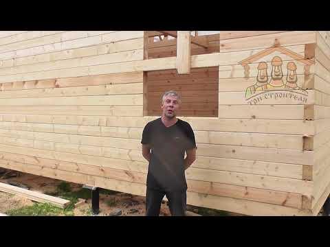 Верещинская С.Ю. - видеоотзыв о строительстве