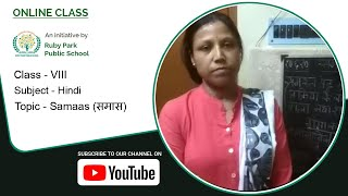 Class VIII – Hindi | Samaas | Hindi Grammar | Samaas in Hindi Vyaakaran | Ruby Park Public School Thumbnail