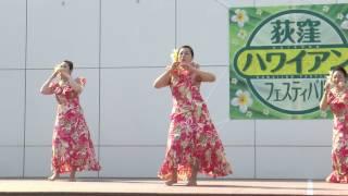 荻窪ハワイアンフェスティバル2016 フラオカナニ / ケアロハ