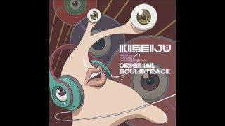 BLACK NAIL -by KEN ARAI ::(Parasyte:The Maxim / Kiseijuu: Sei No Kakuritsu) OST