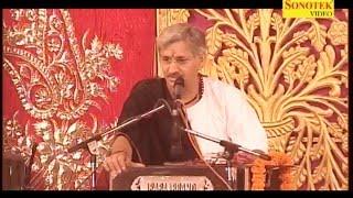 Ram Bhajan Sukh Pao  Shri Ajay Yagnik ji