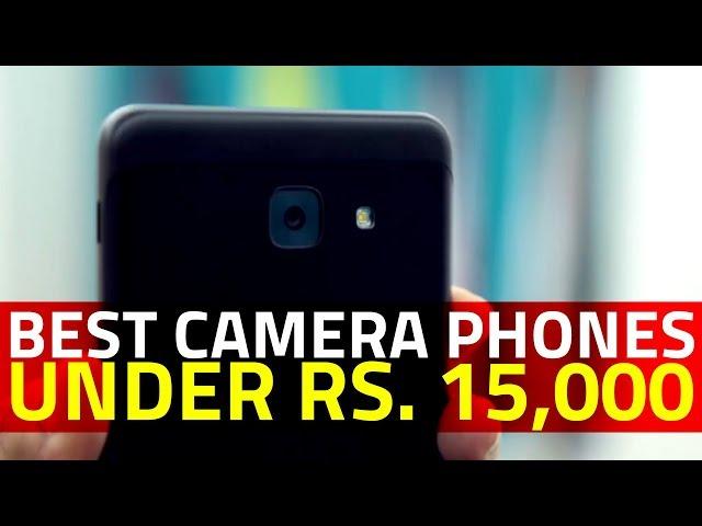 Jio Phone 2 and Jio GigaFiber Launch, Samsung Galaxy On6 in