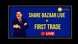 देखिए Share Bazaar और First Trade News Anil Singhvi के साथ | Business News Live | Share Market Today