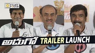Adhugo Movie Trailer Launch || Ravi Babu, Suresh Babu, Prashanth Vihari - Filmyfocus.com