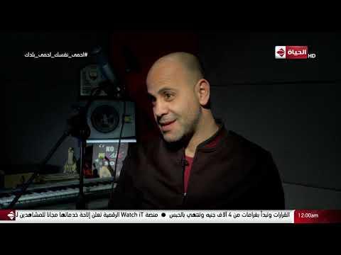 عزيز الشافعي ينتقد المهرجانات ويتحدث عن علاقته برامي صبري